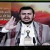 Yemen: Houthi chief vows to fight Saudi 'aggression'