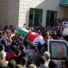 Jordan Closes Border to Syrian Refugees After Suicide Car Bomb Kills 6
