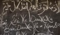 A Hadith excerpt is written on a blackboard in Arabic and Hausa at the Maska Road Islamic School in Kaduna, July 16, 2014. REUTERS/Joe Penney